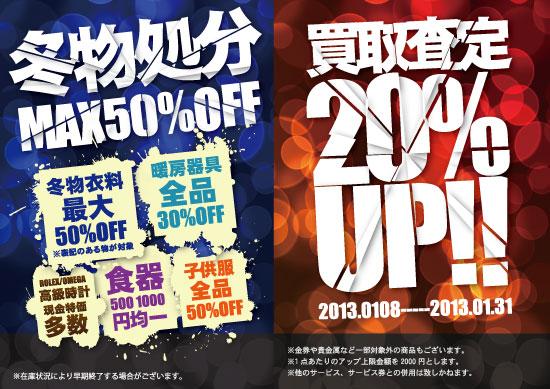 201301_ikawa.jpg
