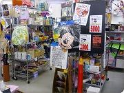 リサイクル市場エコ 大久保店 店内 明石