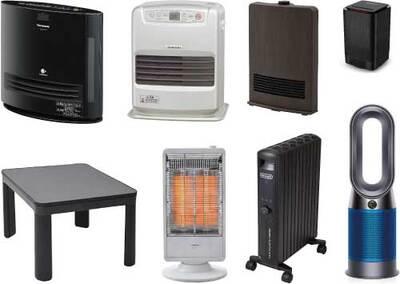 暖房器具.jpg