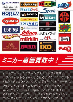 趣味雑貨POP-2015.jpg