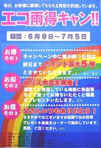 20110606-01.jpg