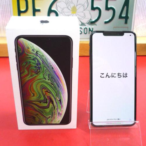 iPhoneXSMax525GB1.jpg