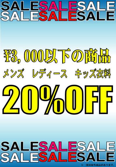 20_ookubo.jpg