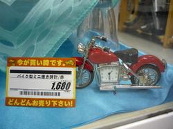 P1050193.JPG
