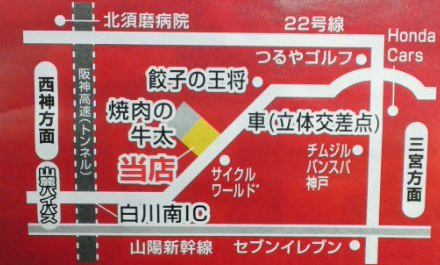 shirakawadai3.jpg
