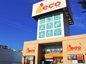 リサイクル市場エコ 伊川谷店